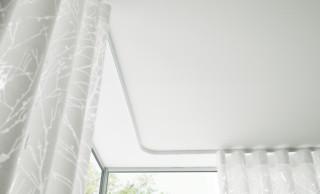 Wellenvorhang in Aluminiumschiene